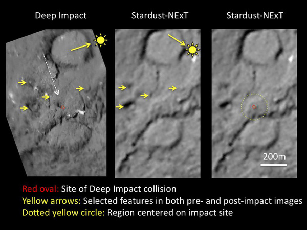 [Image: Deep Impact contact area with comet Tempel 1, 6 years later]