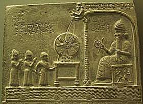 [Image: Shamash (Jupiter), Babylonian of the 9th century BC.]